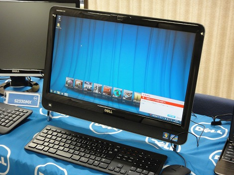 Inspiron One 2320