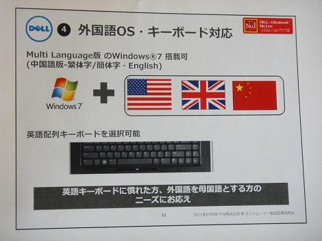 外国語OS