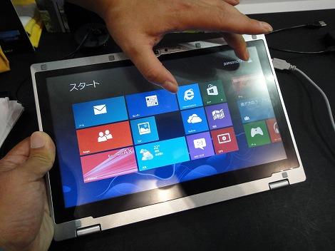 レッツノートAX2 Windows 8