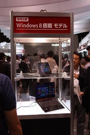 富士通 Windows搭載モデル