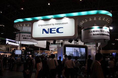 CEATEC NEC