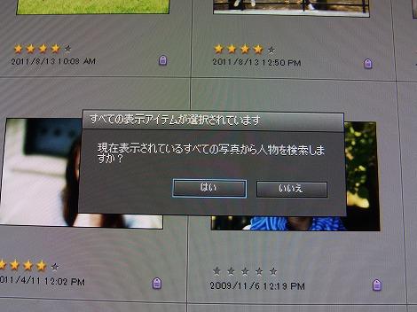 DELL/Adobeコラボワークショップ