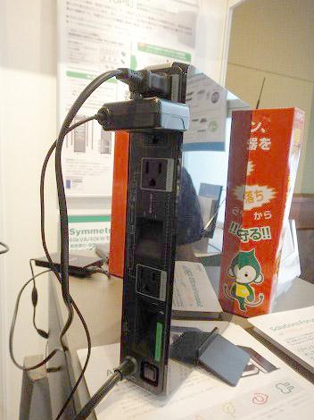 APC GS Pro500コンセント