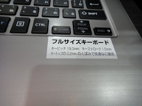 フルサイズキーボード