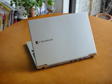 東芝dynabook R632レビュー