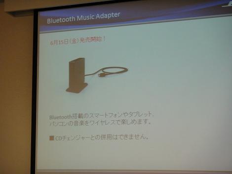 BOSE Wave music system �