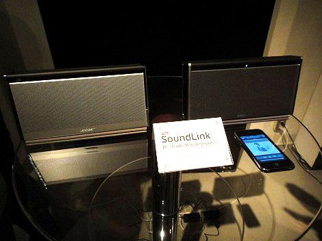 Bose SoundLink Bluetooth Mobile speaker �レビュー