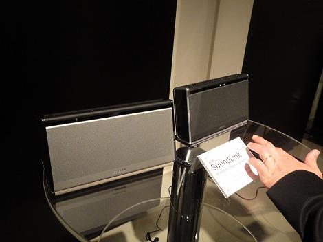Bose SoundLink Bluetooth Mobile speaker �