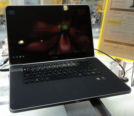 dell New XPS 15