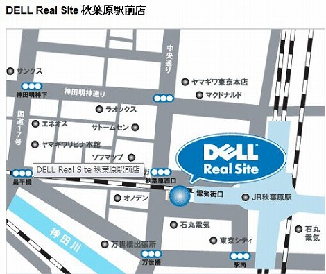 dell秋葉原Ultrabook専用ショールーム