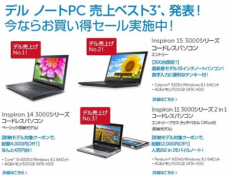 a315c0d846 パソコン徹底比較購入ガイド
