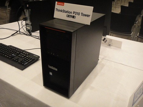 ThinkStation P310 Towerレビュー