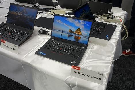 レノボThinkPad X1 Carbon(2017年モデル)レビュー