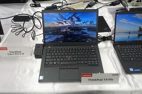 レノボThinkPad T470sレビュー