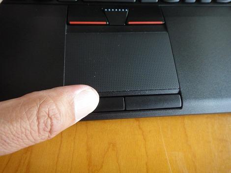 クリックボタン