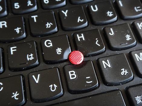 レノボ ThinkPad T530 トラックポイント