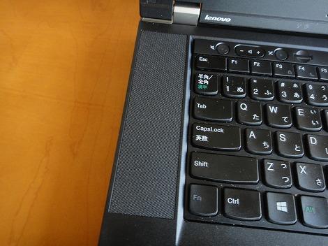 レノボ ThinkPad T530 スピーカー