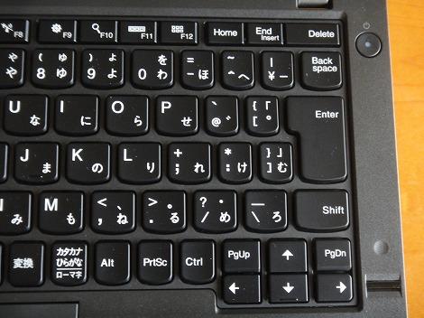 レノボ ThinkPad X250 キーボード