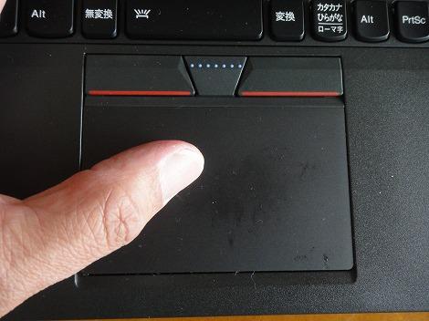 レノボ ThinkPad X230 タッチパッド操作