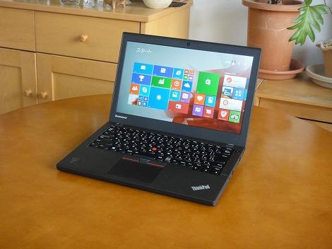 レノボ ThinkPad X250 レビュー
