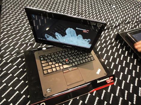 レノボ ThinkPad Twist 液晶回転